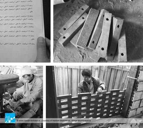 خانه چهلگره / حبیبه مجدآبادی، علیرضا مشهدیمیرزا
