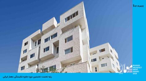 Ham-Sayeh Apartment / Razan Architects