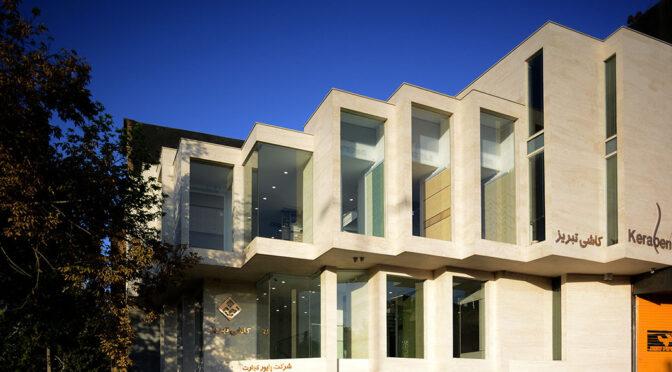 Tabriz Tile & Keraben Ceramic Showroom Renovation / Mousavi Architects