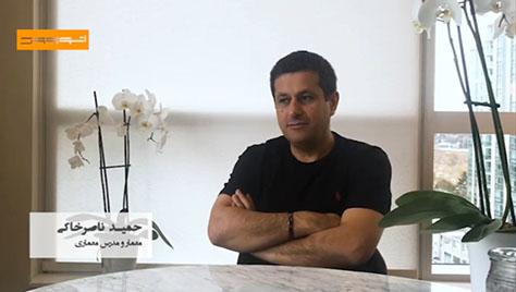 حمید ناصرخاکی