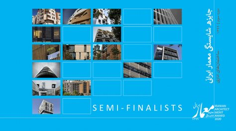 Semi-Finalists of Iranian Architect Merit Award 2020