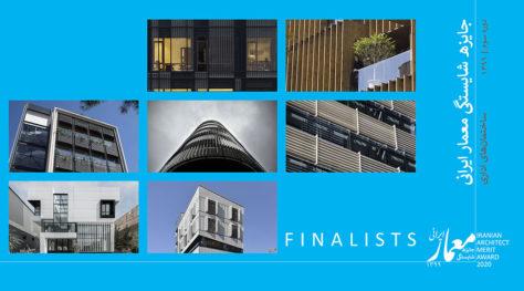 Finalists of Iranian Architect Merit Award 2020