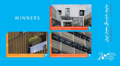 Winners of Iranian Architect Merit Award 2020