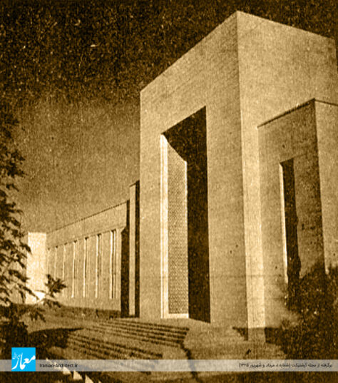 بانک ملی اصفهان / محسن فروغی