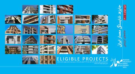 Eligible Projects of Iranian Architect Merit Award 2021