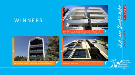 Winners of Iranian Architect Merit Award 2021