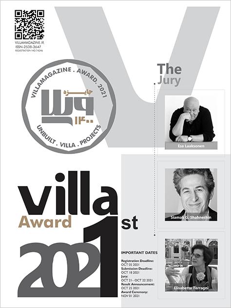 نخستین دوره جایزه ویلا